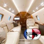 Авиапарк Global Jet Concept пополнил Embraer Legacy-650